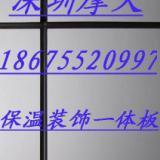 供应金属漆保温装饰板无机保温一体板新疆地区直销18675520997