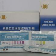 河豚毒素定量酶联免疫检测试剂代理图片