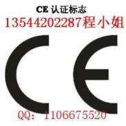 江门LED筒灯CE认证图片