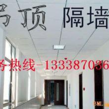 供应苏州木渎厂房车间办公室吊顶隔墙图片