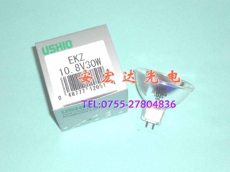 供USHIO优秀卤素灯,EKZ 10.8V30W杯灯