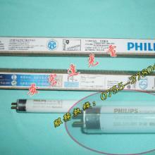 飞利浦三基色节能荧光灯管14w长寿命日光灯灯管TL-5