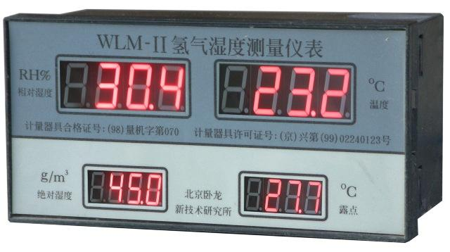 供应氢气湿度测量控仪表