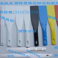 塑胶调油刀图片