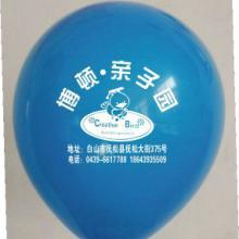 供应黑龙江那里可以印刷广告气球黑龙江广告气球厂家批发