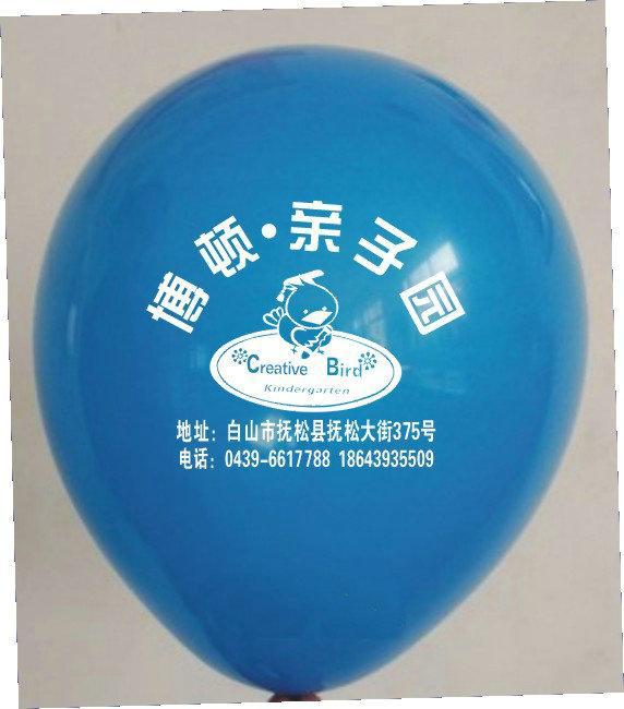 供应黑龙江那里可以印刷广告气球黑龙江广告气球厂家