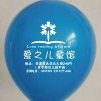 供应室内游乐场宣传促销活动宣传广告气球订做游乐场广告语气球订做