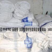供应地采暖管PPR管材包装袋-吉林地暖管包装袋定制