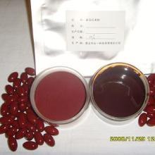 供应番茄红素报价番茄红素营养强化剂