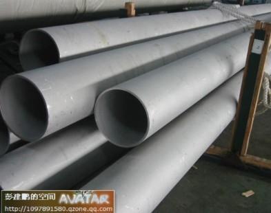 供应东北不锈钢无缝管
