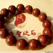 泗滨砭石东圣品牌男女士同款手链1图片