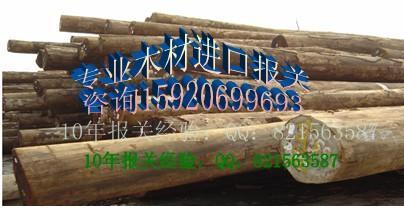 供应盐田木材进口代理图片