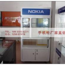 供应诺基亚手机配件柜台