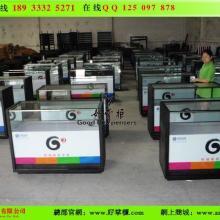 供应三大通讯手机柜台指定生产厂家
