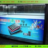 供应诺基亚手机柜台生产厂家带LED灯