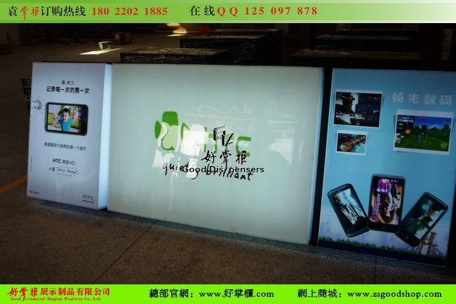 供应HTC手机灯箱背板灯箱厂家图片