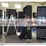 供应2011开放开体验柜生产图