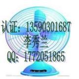 供应移动硬盘CE认证ROHS