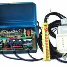 厂家直供 供应起重机CD型电动葫芦控制箱 专业品质 有现货图片