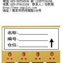 黑龙江省磁性材料卡黑龙江省材料卡黑龙江省磁性卡片,请找石秋丽购买图片