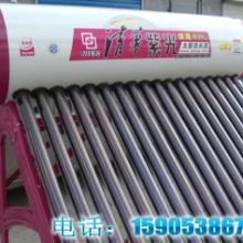 供应菏泽清华紫光太阳能产品代理