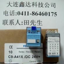 供应库存C9-A41X/AC230V