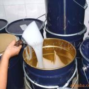 广东地区室温硫化硅橡胶价格图片