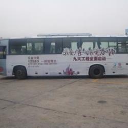 供應東莞市巴士廣告上畫L1