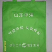 供应青岛环保无纺布袋/环保布袋子
