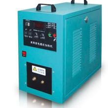 供应高频加热设备生产厂家,高频加热机厂家