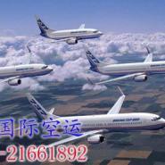 东莞到斯里兰卡空运图片
