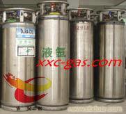 供应深圳液氮、液态氮、液态气体、氮气、高纯氮--协兴创气体公司