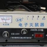供应电猫高压灭鼠器