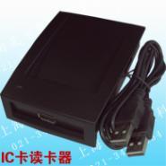 USB接口IC读卡器图片