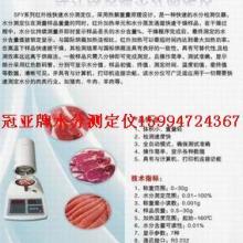 咖啡豆水分测定仪可可豆水分测定仪咖啡粉水分测定仪找厂家深圳批发