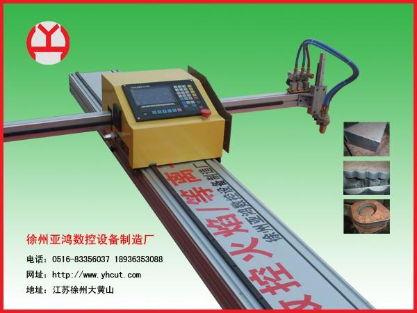 供应热销产品铝板数控切割机,全国包邮