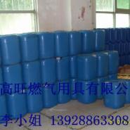 醇基液体燃料热值增强剂图片