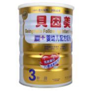 郑州濮阳贝因美奶粉批发零售图片