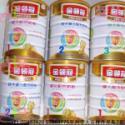供应郑州伊利奶粉零售和批发会差多少钱