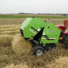 供应农业机械打捆机