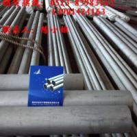 供应不锈钢圆管外径114壁厚3
