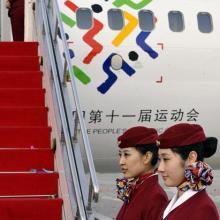 供应青岛机场航空货运代理公司图片
