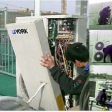 供应商厦中央空调维修保养清洗安装