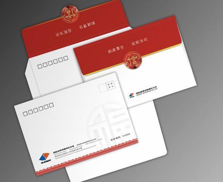 供应永春低价印刷彩色信封高档信封图片