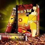 正左旋360减肥咖啡网上购买图片