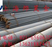 供应用于加工的40CrNiMoA圆钢