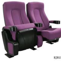 供应电影院软包沙发椅