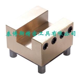 TPS定位夹具槽型青铜夹头图片