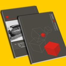 供应深圳画册印刷/企业形象手册设计印刷/产品手册定制批发