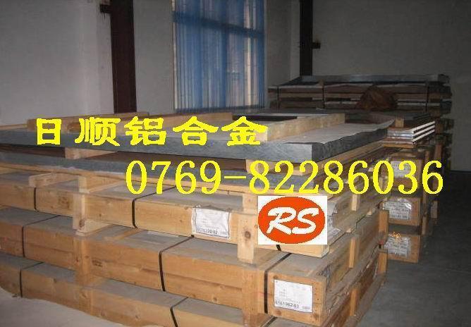 5052耐腐蚀防锈铝合金销售